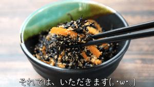 ひじき 明太子 レシピ