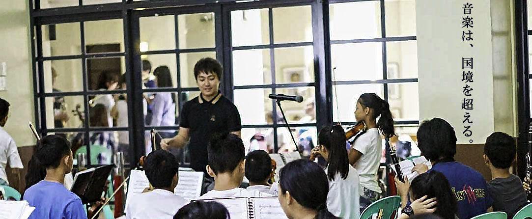 人と人🌎世界をつなげる音楽家 永田正彰 のウェブサイト