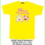 24時間テレビ歴代Tシャツの売上枚数とデザインまとめ!【第31回〜第39回まで】