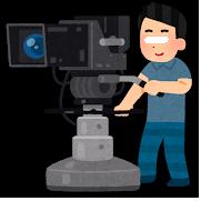 テレビカメラを操作する男性