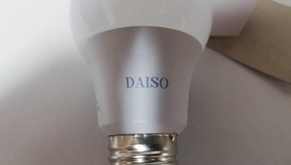 ダイソーのLED電球E26口金