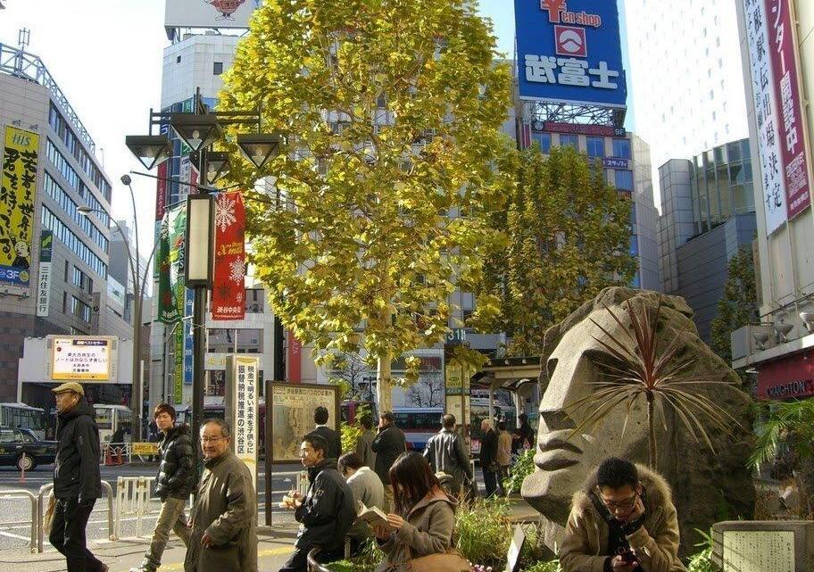 Токио. Столица Японии.