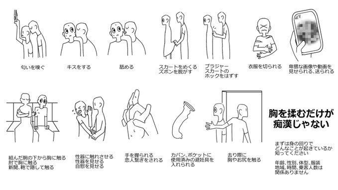 Наго опубликовала вторую иллюстрацию с изображением преследователей