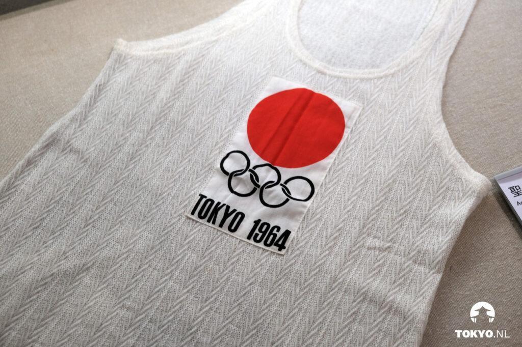 Олимпийские игры 1964 года в Токи