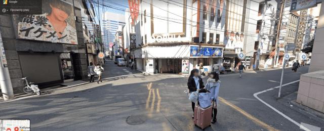 Kabukicho street.
