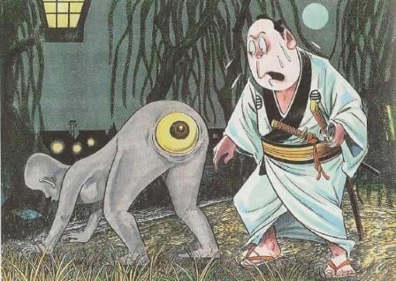 Огр из Рашомона. Страшные сказки Японии.