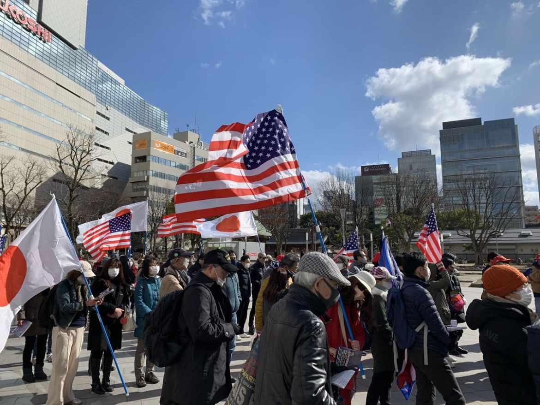 'Stop the Steal'. Марш японских сторонников в поддержку Дональда Трампа. «Остановите воровство»