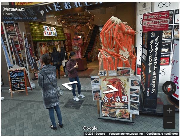 Два парня нажили себе кучу врагов, избив культовую «Крабовую башню» в Осаке.