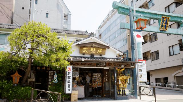 Кафе мстительного самурая 1