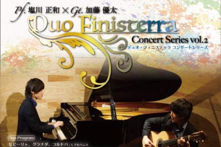 Duo Finisterra Concert Series vol.2