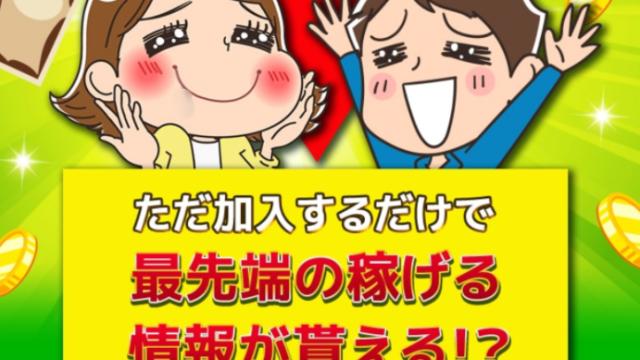 OneSet(ワンセット) 紹介ページ