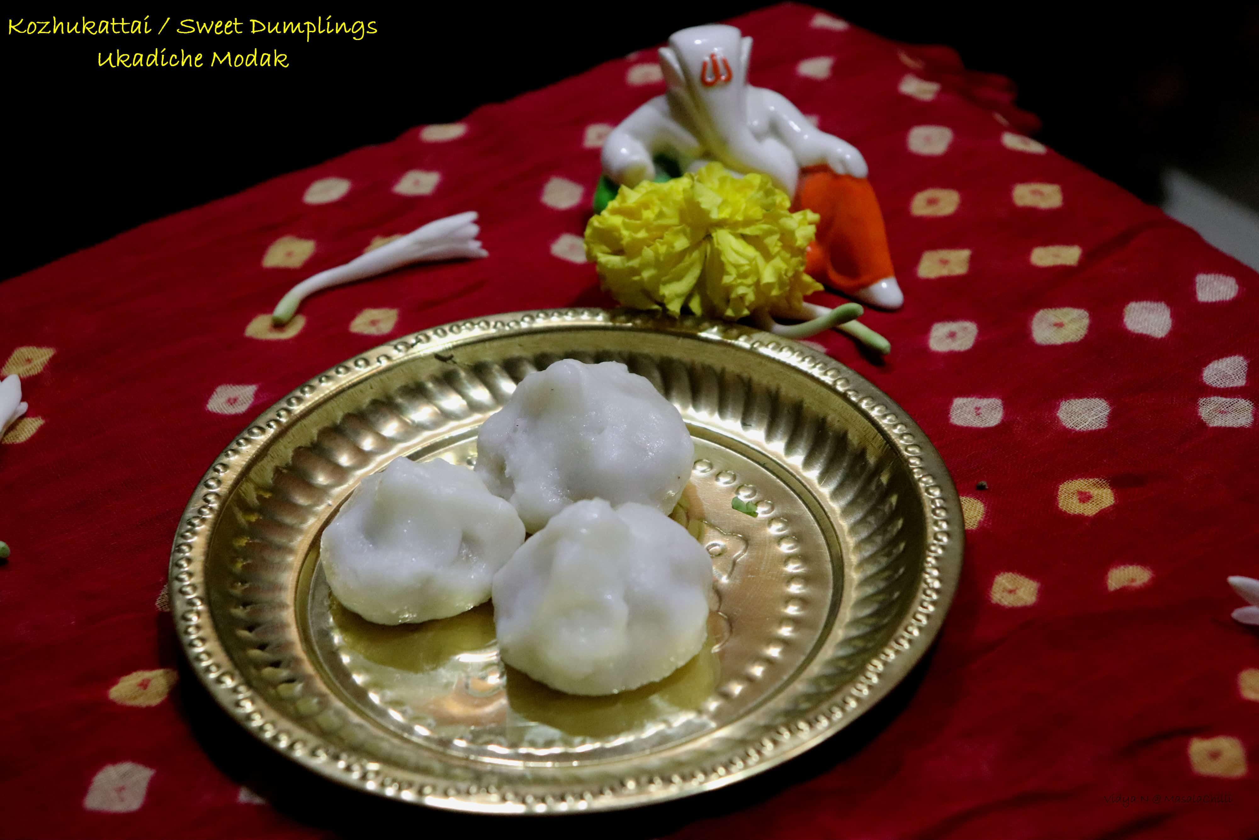 Kozhukattai (Sweet) / Ukadiche Modak