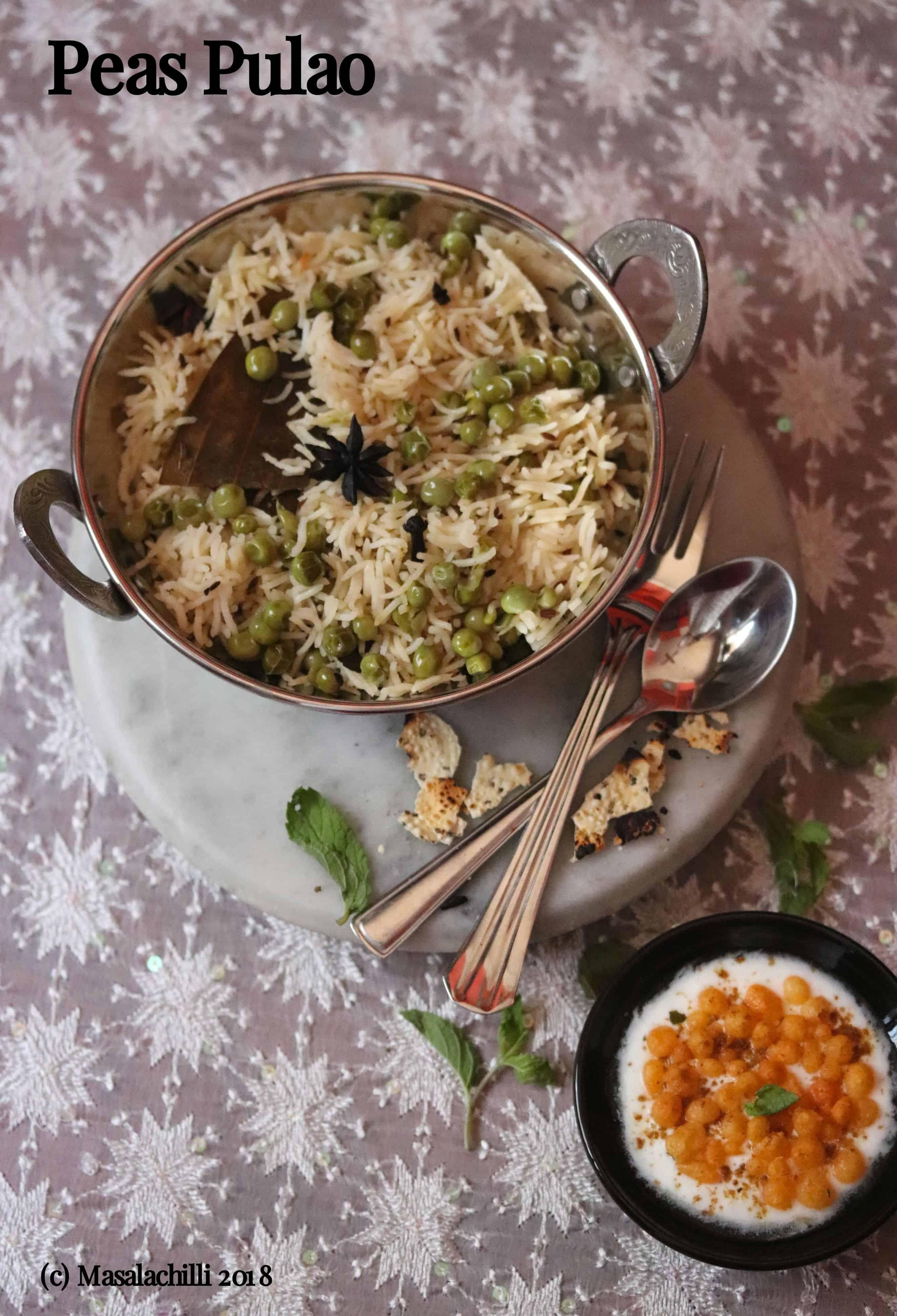 Green Peas Pulao / Matar Pulao / How to make Matar Pulao in Pressure Cooker