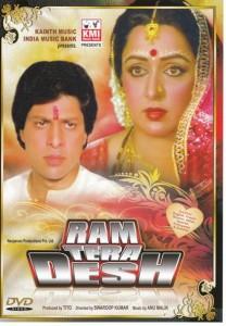 Ram-Tera-Desh-