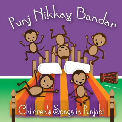 Punj Nikkay Bandar: CD Helps Kids Learn Punjabi
