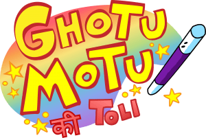 logo for ghotu motu