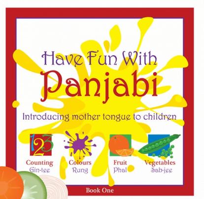 punjabi book