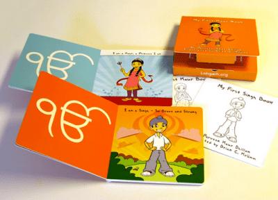 my first sikh books