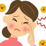 花粉症で頭が痛い時に効く薬は何?実体験を元に紹介