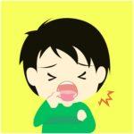 口内炎が唇の裏に出来て痛い!速攻で効く市販薬を紹介