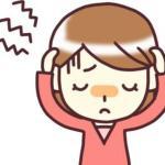 鼻づまりで頭痛いしだるい…!痛みを即効で和らげる解消方法を紹介