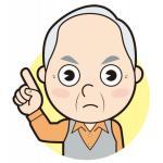 【痴呆症】初期症状のチェック方法!怒りっぽいのは病気のサイン?