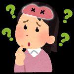 若年性アルツハイマー無料診断チェックシート!初期症状のサインとは?