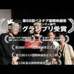 映画『KOTOKO』