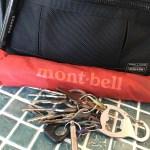 mont-bell(モンベル)の傘に驚愕|台湾旅行記番外編その1