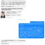 【ヘアーカラー】美容師のリアル雑談