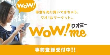 wowme_ogp-1