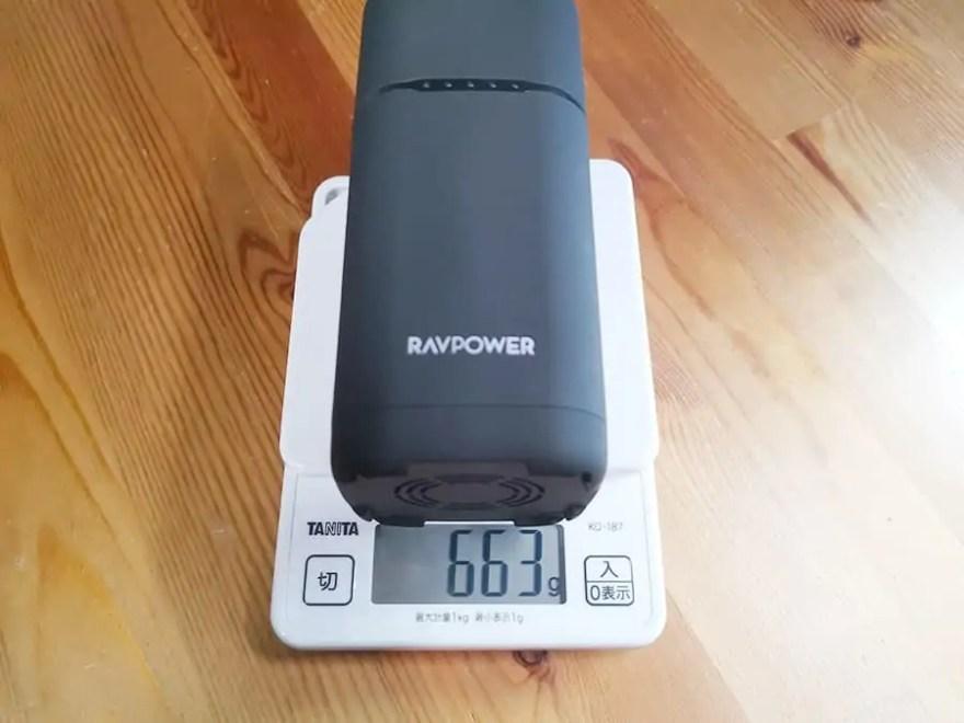 RAVPower RP-PB054proの重量