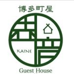 kaine-logo