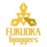 ブログに役立つツール情報を交換!福岡ブロガー会のシェア会