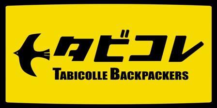 tabicolle