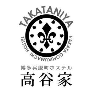 takataniya-logo