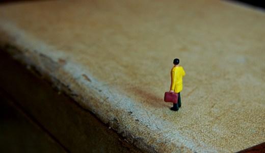 宿泊費無料で自由に旅するツールまとめ|WEBサイト、団体、言語