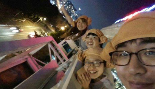 韓国エスペラント語旅行でステキな経験ができた。彼女もできた。