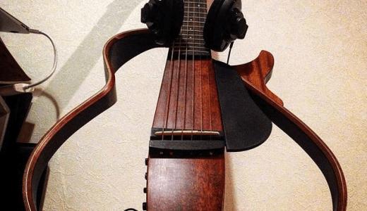 ギターを自宅で練習するための騒音対策|深夜の都会でもギターを練習する方法