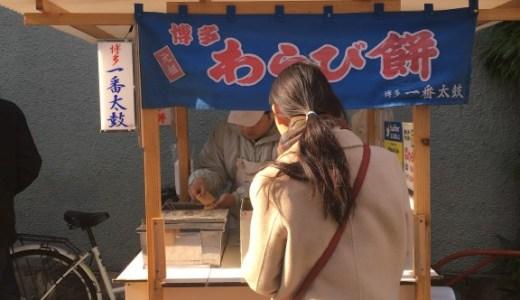 福岡のわらび餅はモナカで!自転車で移動販売する伝説のわらびもち「博多一番太鼓」