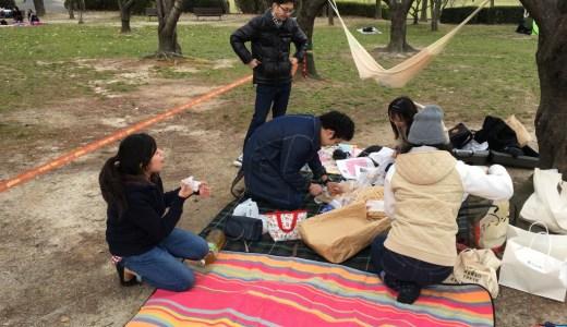 大人ピクニックが楽しい!ハンモック、スラックライン、食べ物を持ち寄って盛り上がろう!!