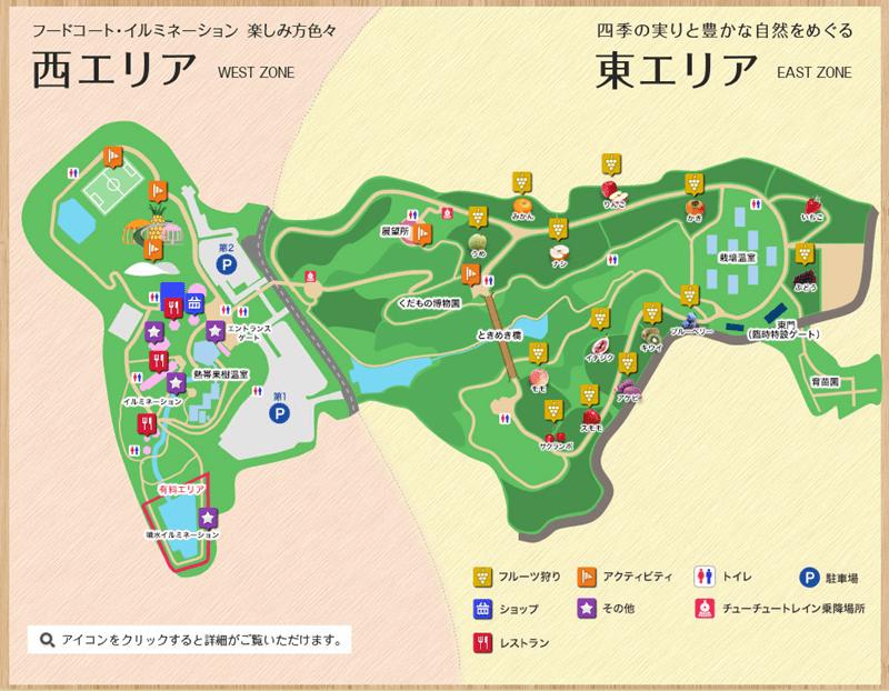 はままつフルーツパークの場内MAP