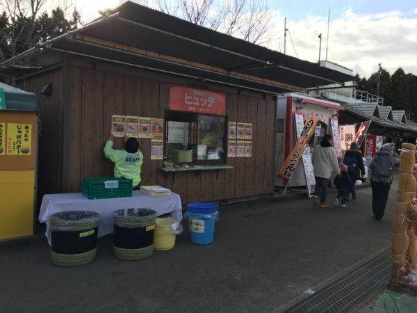 富士山こどもの国の売店