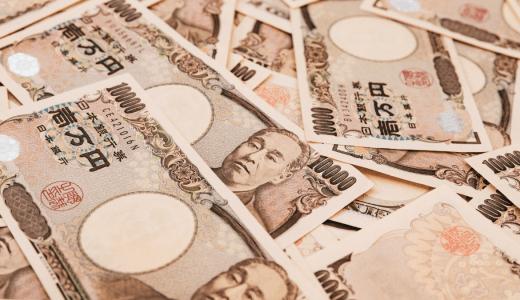 新紙幣の肖像画は誰?紙幣刷新の理由や新デザインも紹介【渋沢栄一・津田梅子・北里柴三郎】