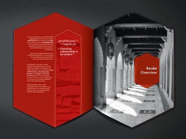 Contoh desain brosur desain kreatif - Ewaan Corporate 3