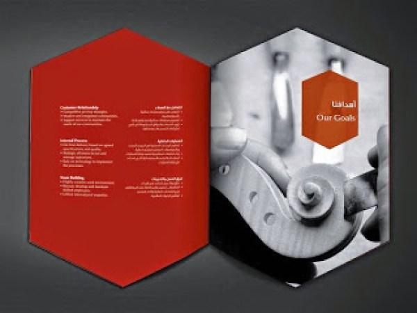 Contoh desain brosur desain kreatif - Ewaan Corporate 4