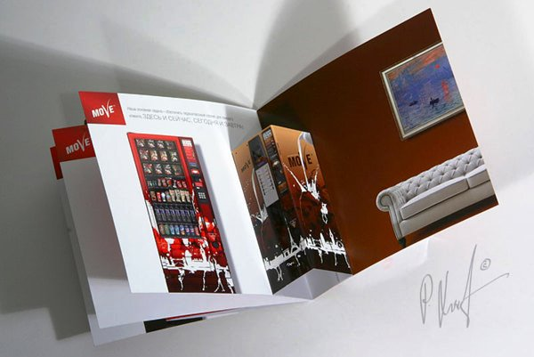 Contoh Desain Brosur Pop Up 3D Kreatif Atraktif - Desain Brosur Pop Up - Booklet for Vending Company 1