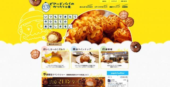 Desain-Website-Jepang-Inspiratif-Beard-Papa