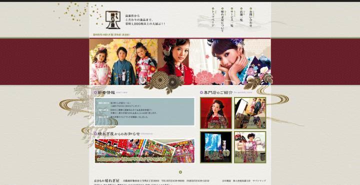 Desain-Website-Jepang-Inspiratif-Haregiya