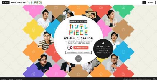 Desain-Website-Jepang-Inspiratif-K-TV